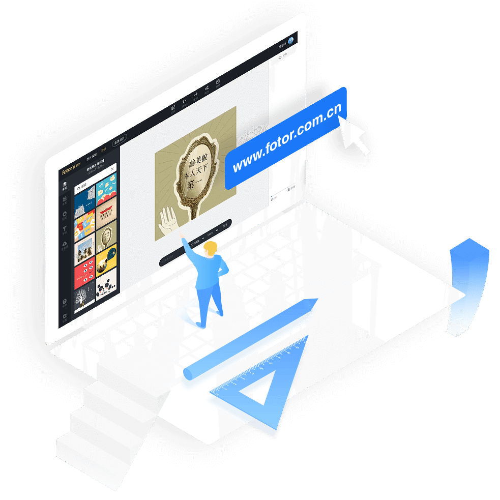 微信朋友圈封面制作步驟