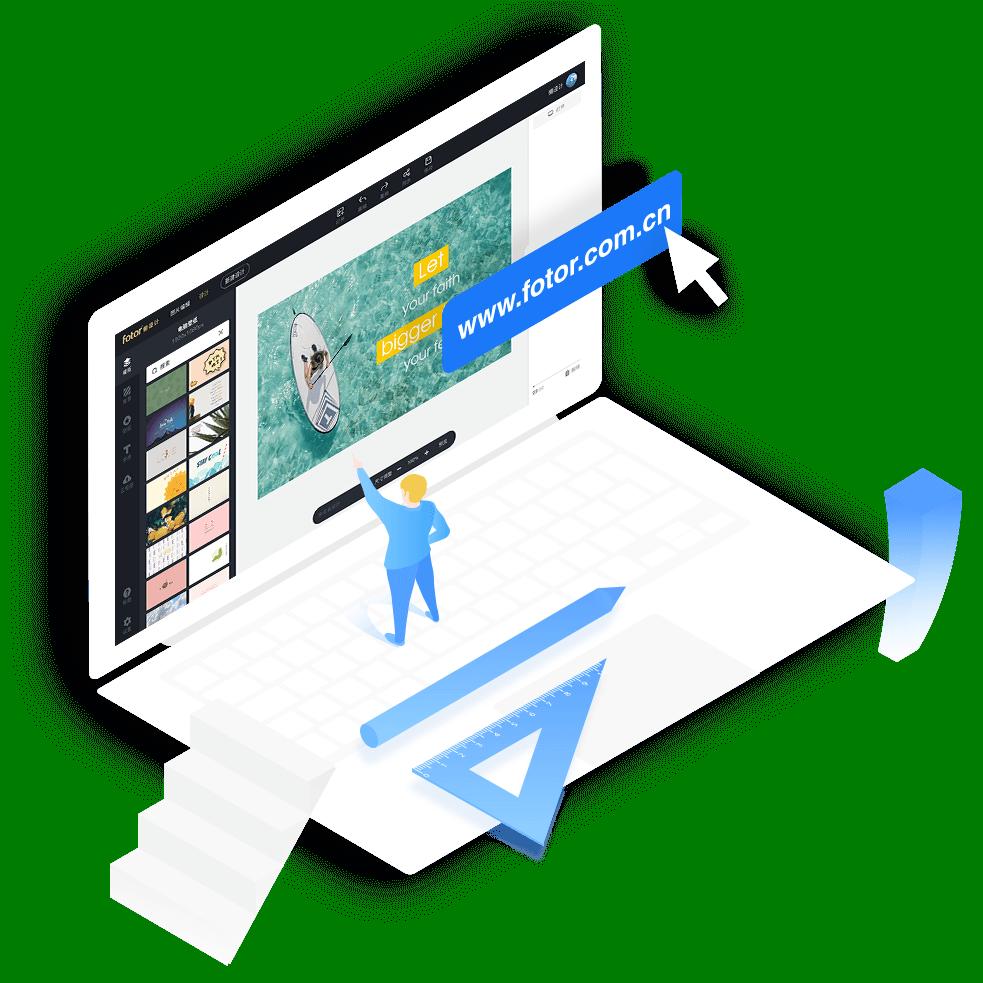 桌面壁紙設計步驟